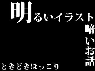 f:id:iwatako:20170409163359j:plain