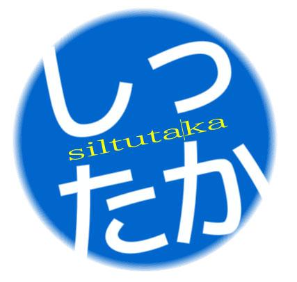 f:id:iwatako:20170409170629j:plain