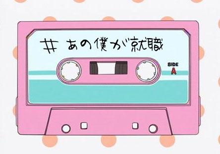 f:id:iwatako:20170409170837j:plain