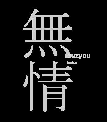 f:id:iwatako:20170409171931p:plain