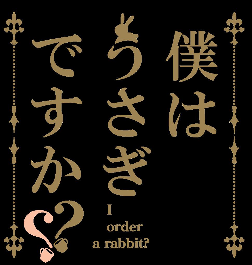 f:id:iwatako:20170409212439p:plain