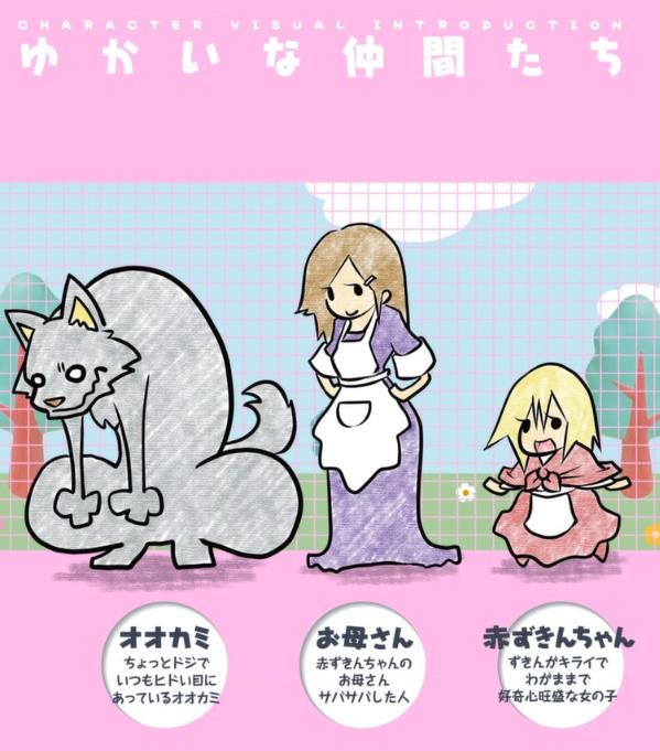 f:id:iwatako:20170506212103j:plain