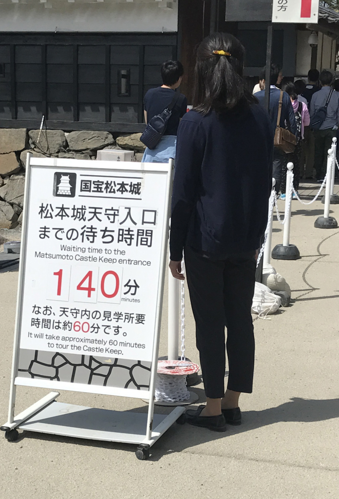 f:id:iwatako:20170507112244j:plain