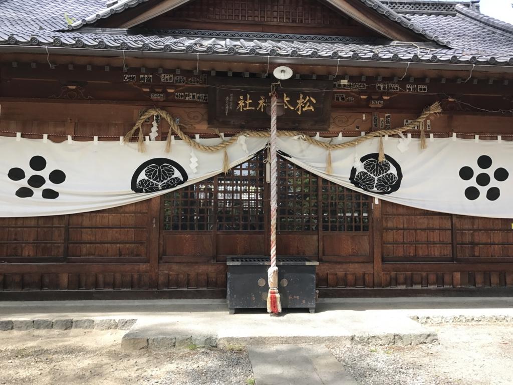 f:id:iwatako:20170507120417j:plain