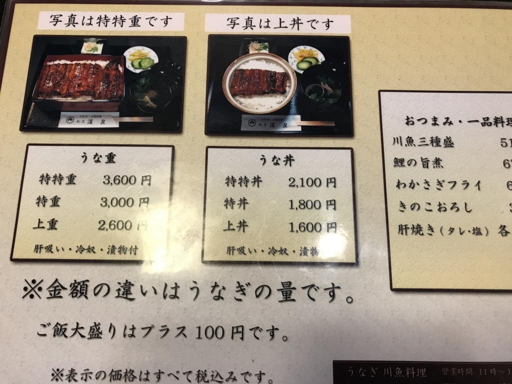 f:id:iwatako:20170507214048j:plain