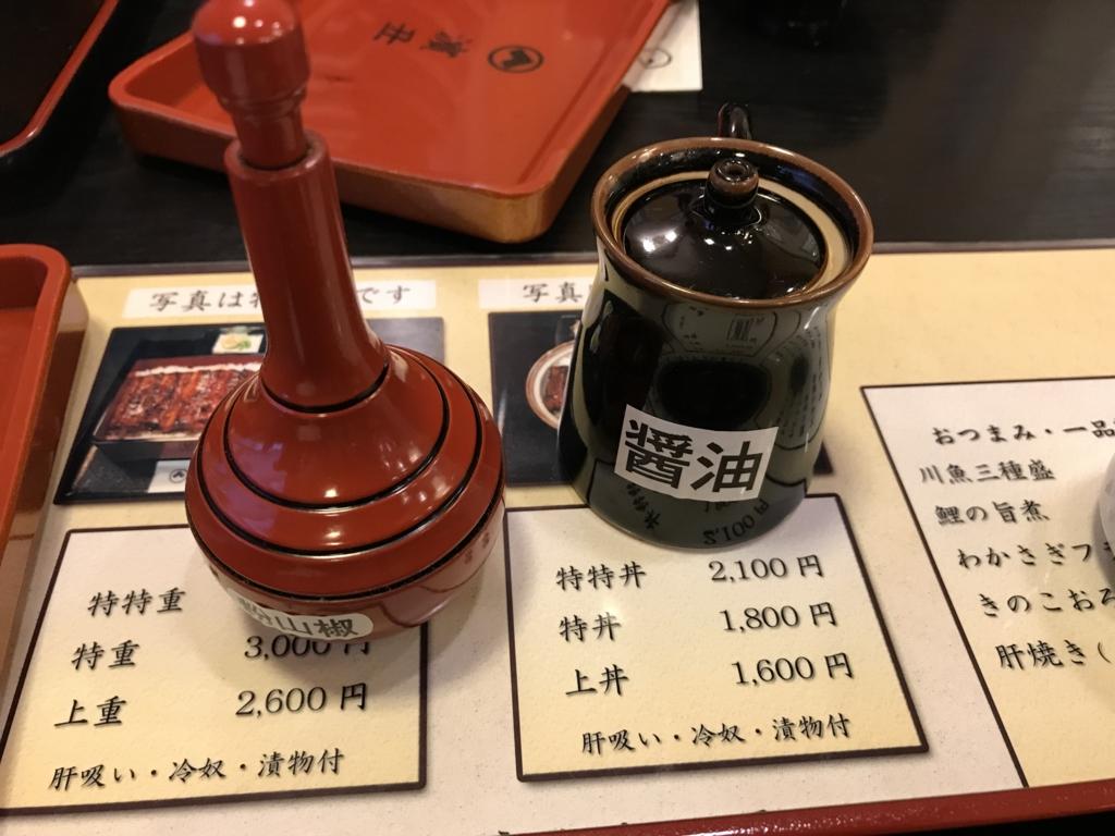 f:id:iwatako:20170507235439j:plain