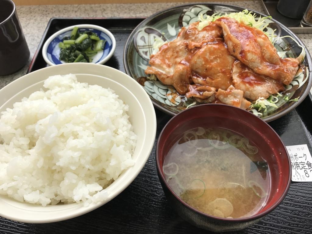 f:id:iwatako:20170509212732j:plain