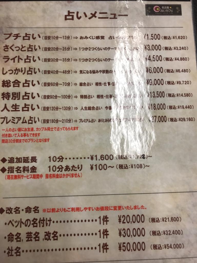 f:id:iwatako:20170513073658j:plain