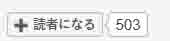 f:id:iwatako:20170516193219j:plain
