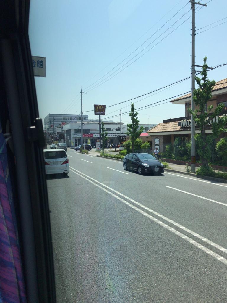 f:id:iwatako:20170522055757j:plain