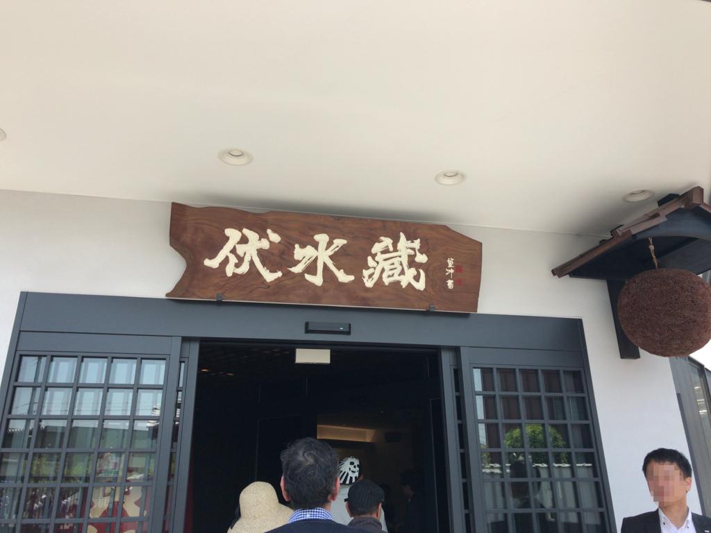 f:id:iwatako:20170522195444j:plain