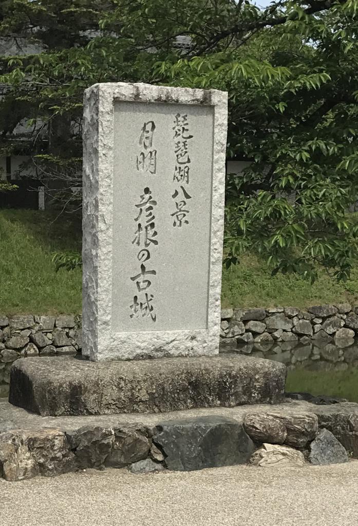 f:id:iwatako:20170523003431j:plain