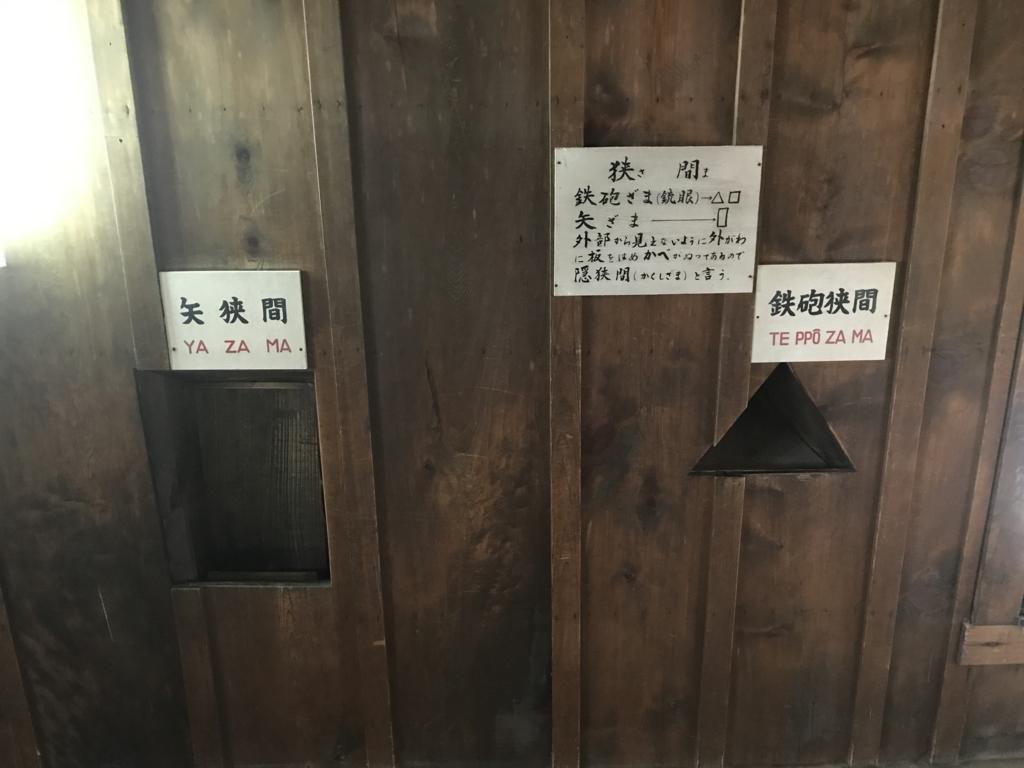 f:id:iwatako:20170523005508j:plain