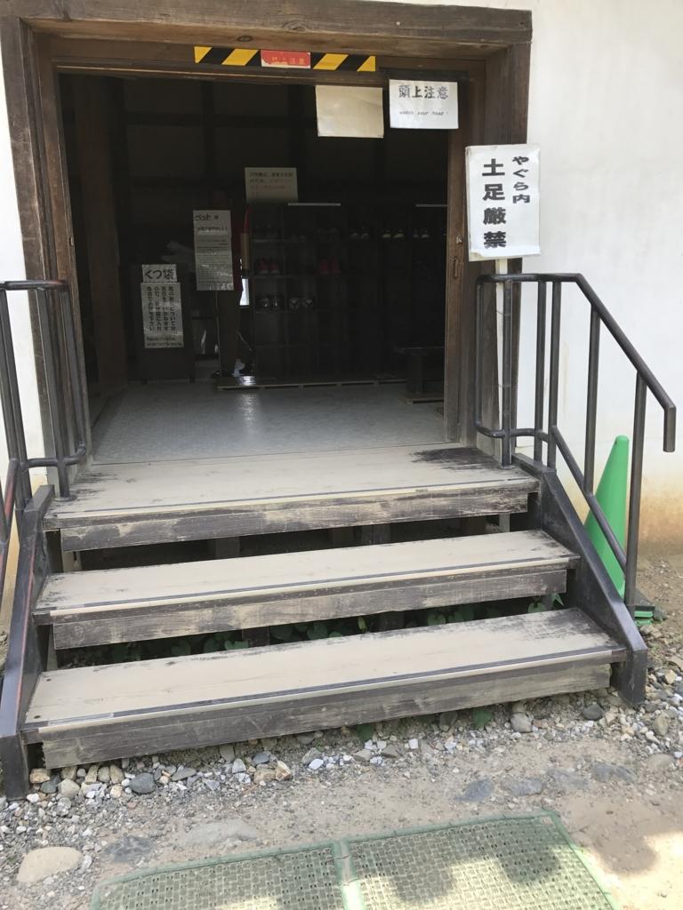 f:id:iwatako:20170523183823j:plain