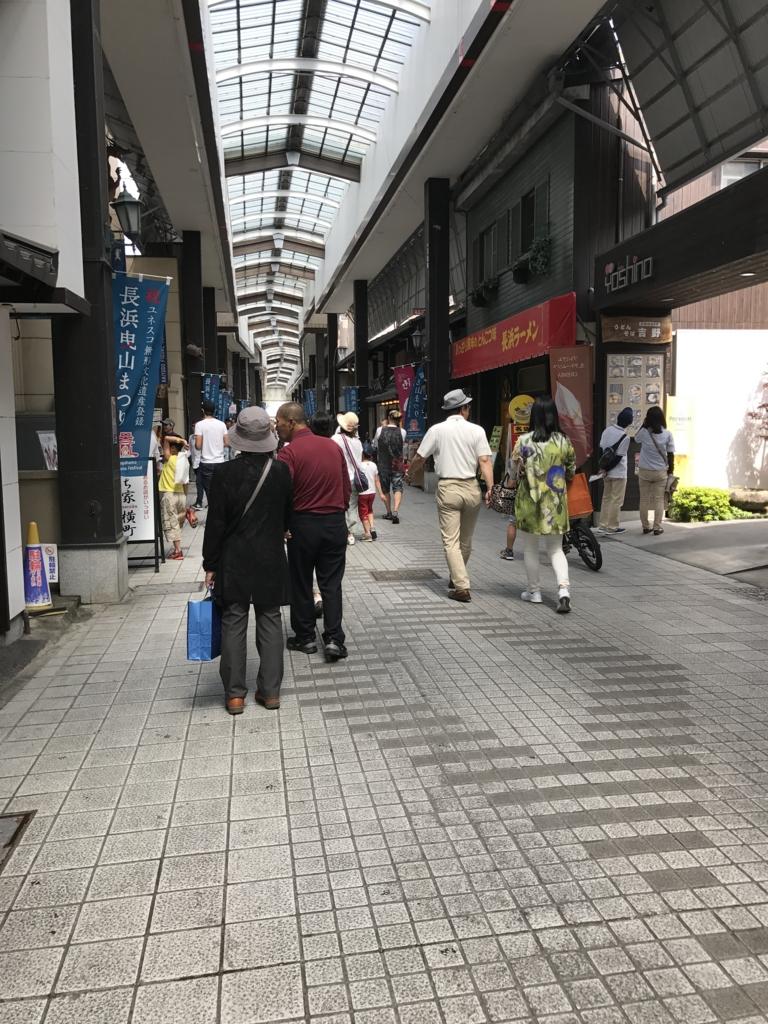 f:id:iwatako:20170523185401j:plain