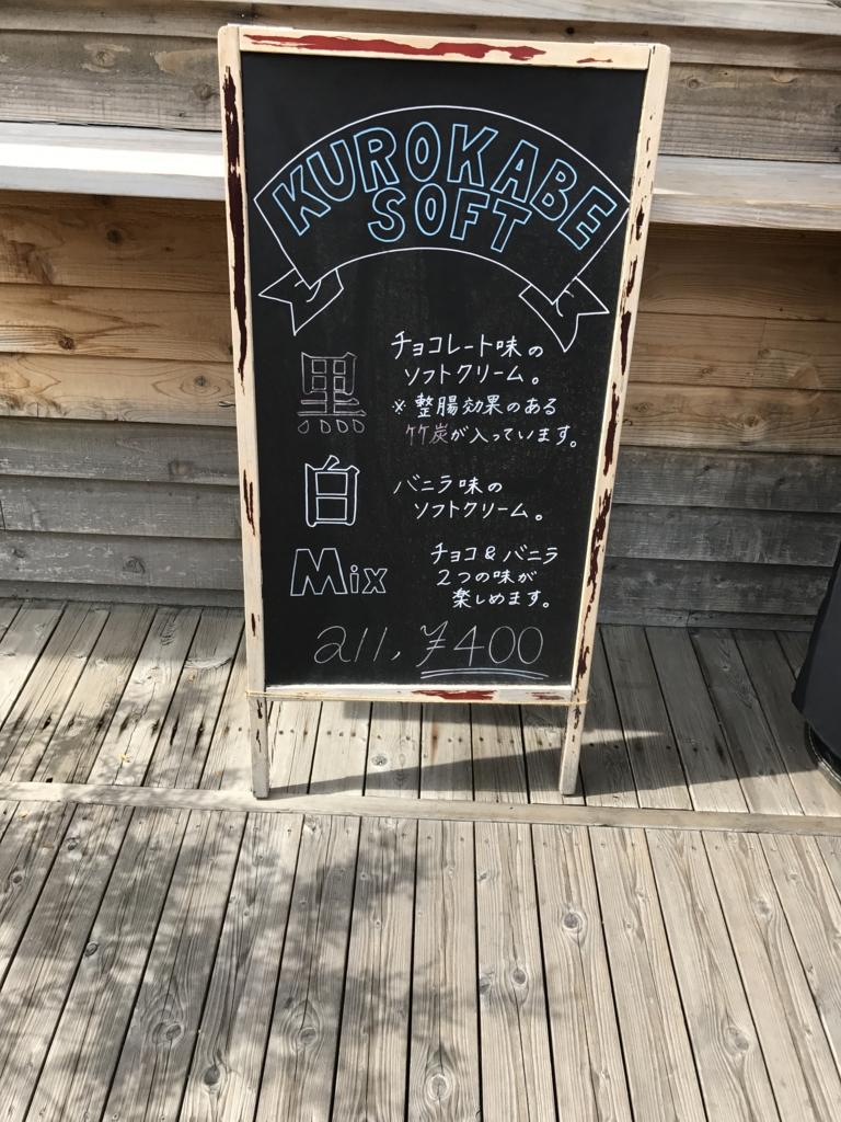 f:id:iwatako:20170523185509j:plain