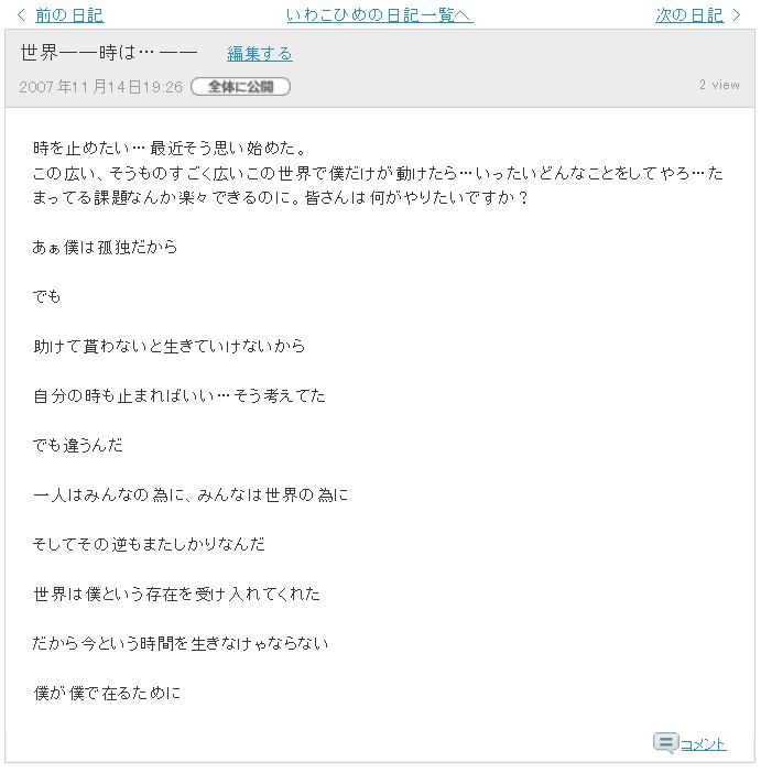 f:id:iwatako:20170530203110j:plain