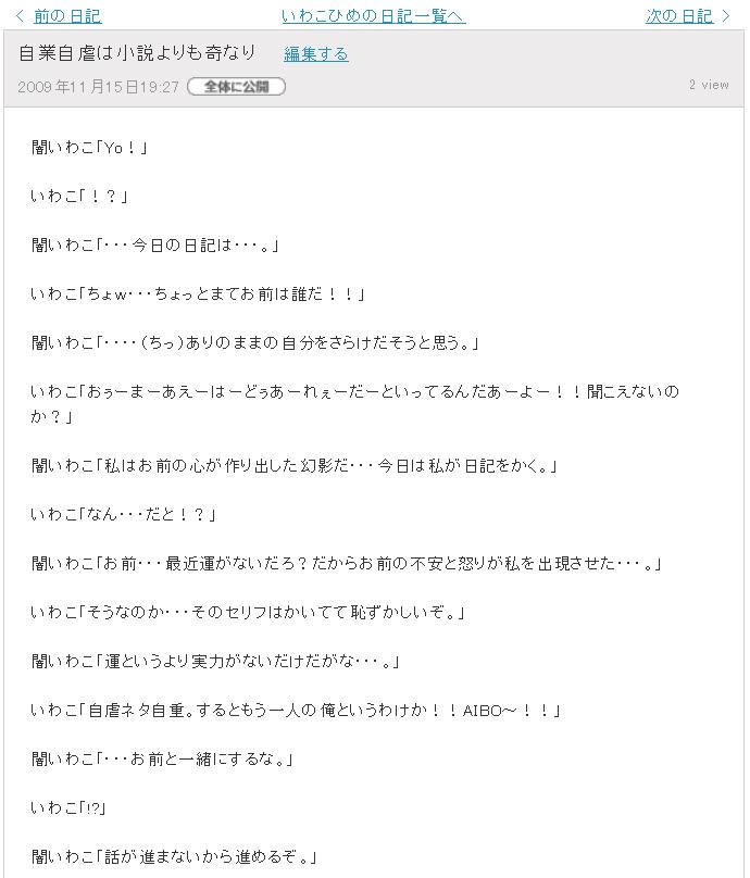 f:id:iwatako:20170530203137j:plain