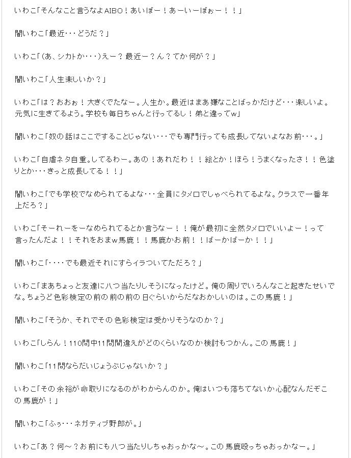 f:id:iwatako:20170530203141j:plain