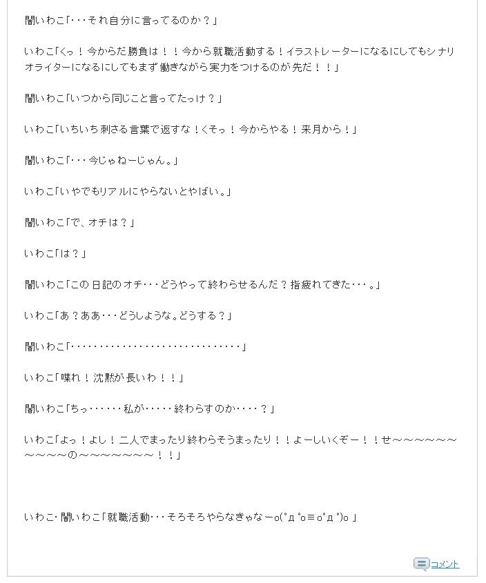 f:id:iwatako:20170530203158j:plain