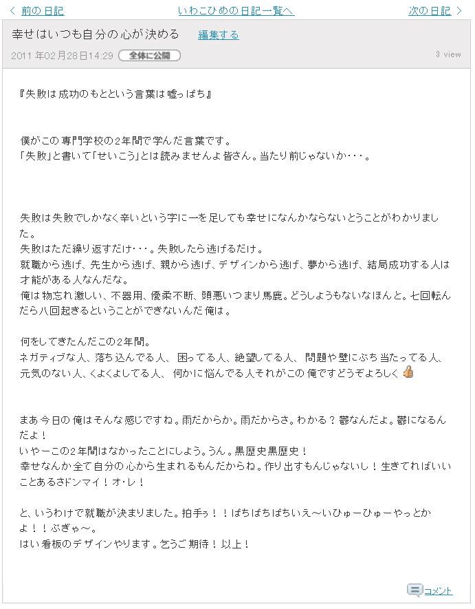 f:id:iwatako:20170530203208j:plain