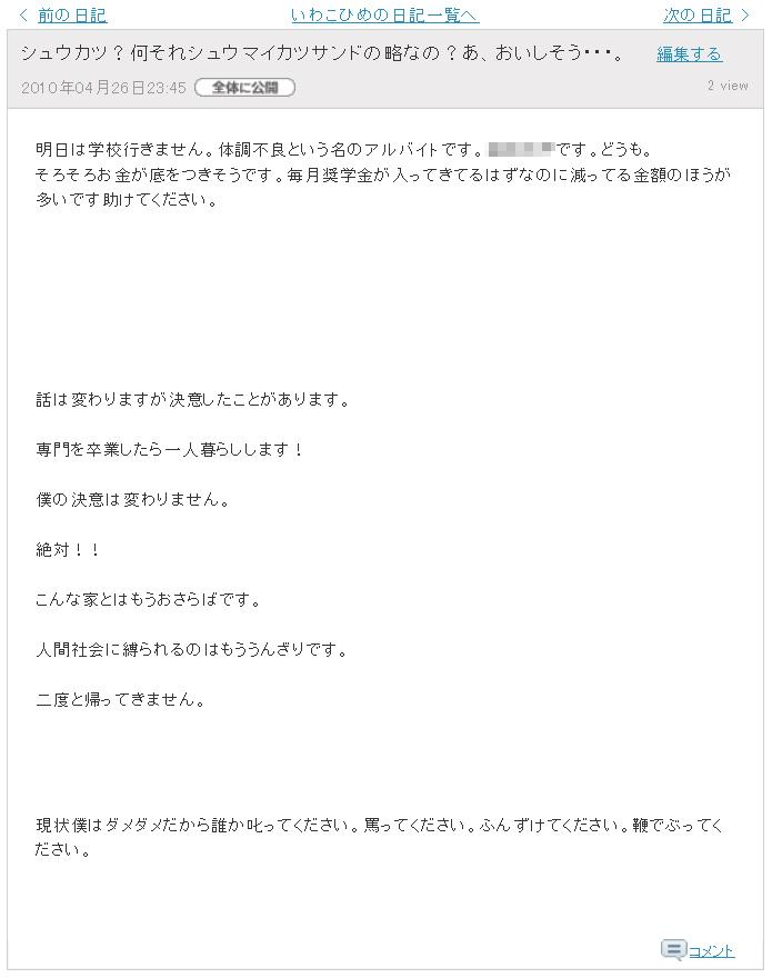 f:id:iwatako:20170530205837j:plain