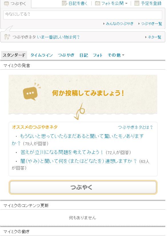 f:id:iwatako:20170530214624j:plain