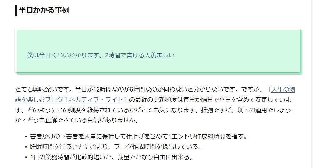 f:id:iwatako:20170618212550j:plain