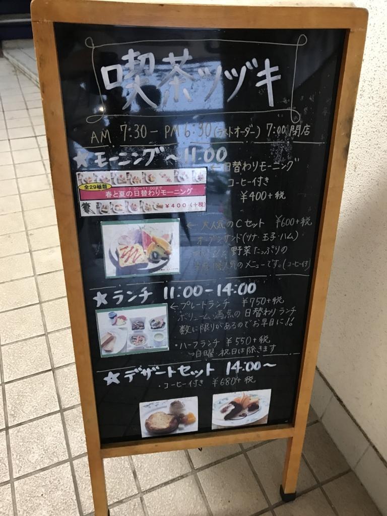 f:id:iwatako:20170626070912j:plain