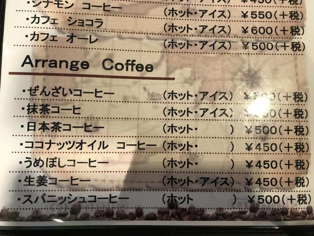 f:id:iwatako:20170626222137j:plain