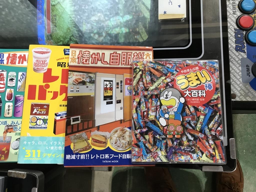 f:id:iwatako:20170710000138j:plain