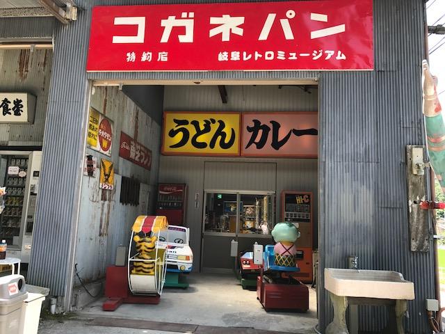 f:id:iwatako:20170712022929j:plain