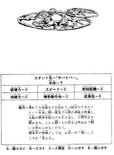 f:id:iwatako:20170715213712j:plain