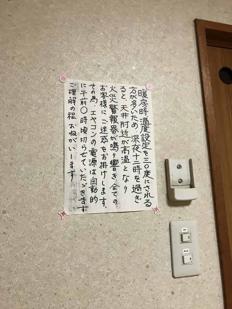 f:id:iwatako:20170811093729j:plain
