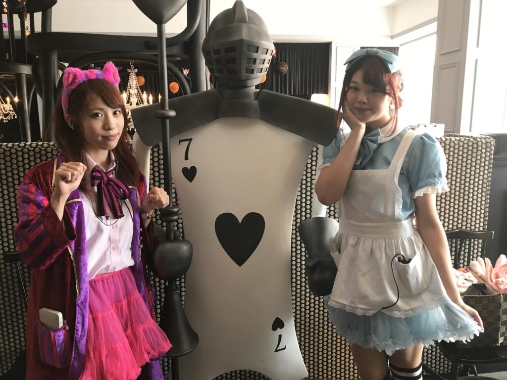 f:id:iwatako:20170925215409j:plain