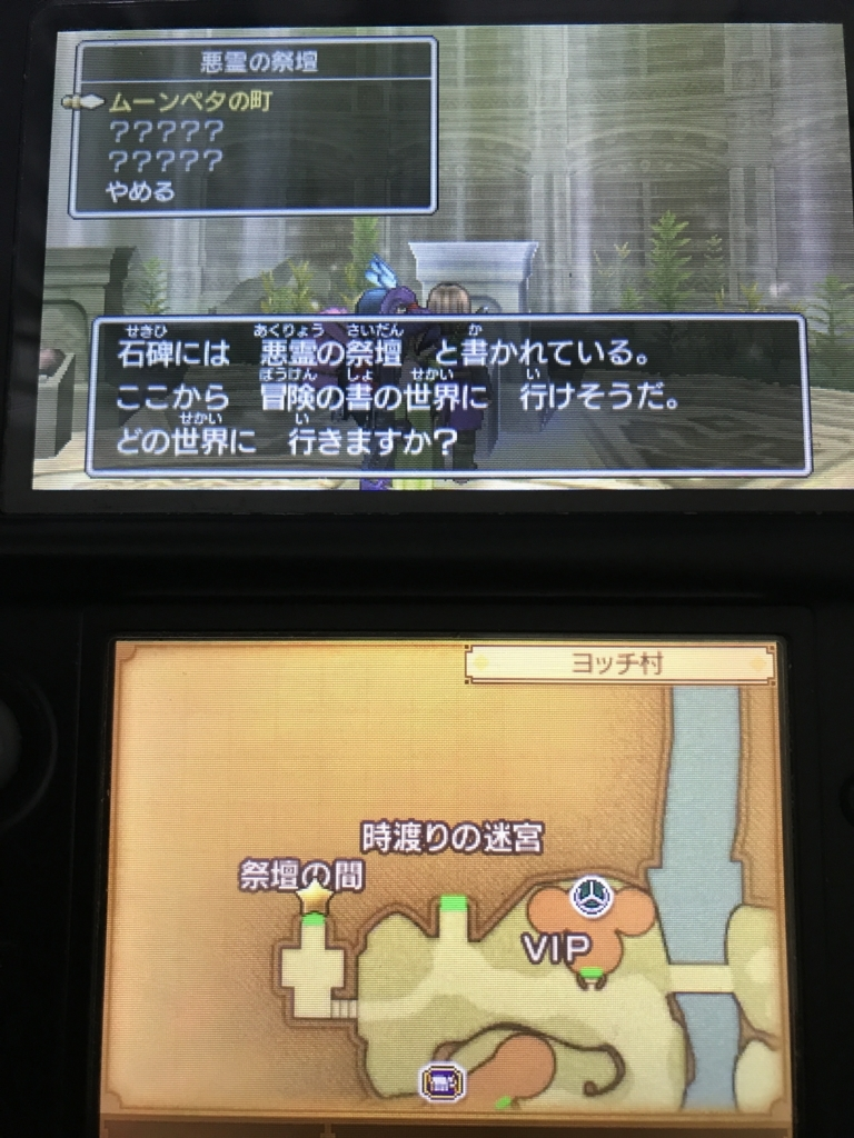 f:id:iwatako:20171009080651j:plain
