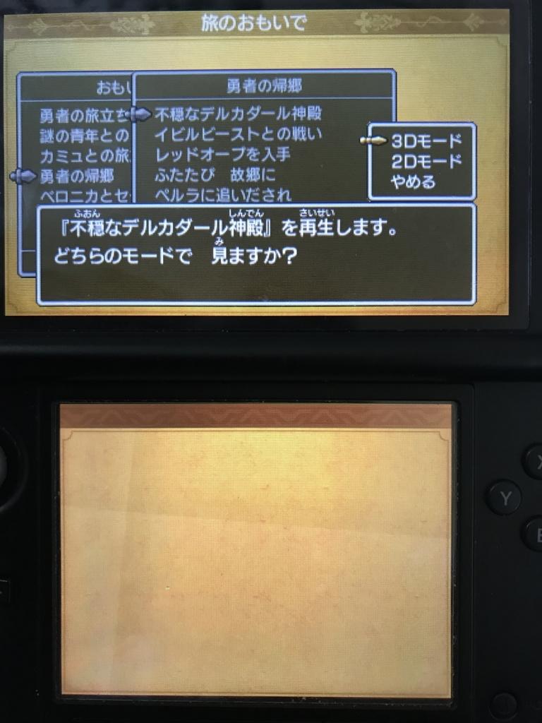 f:id:iwatako:20171009102600j:plain