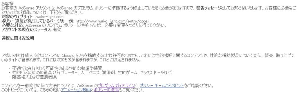 f:id:iwatako:20171024212311j:plain