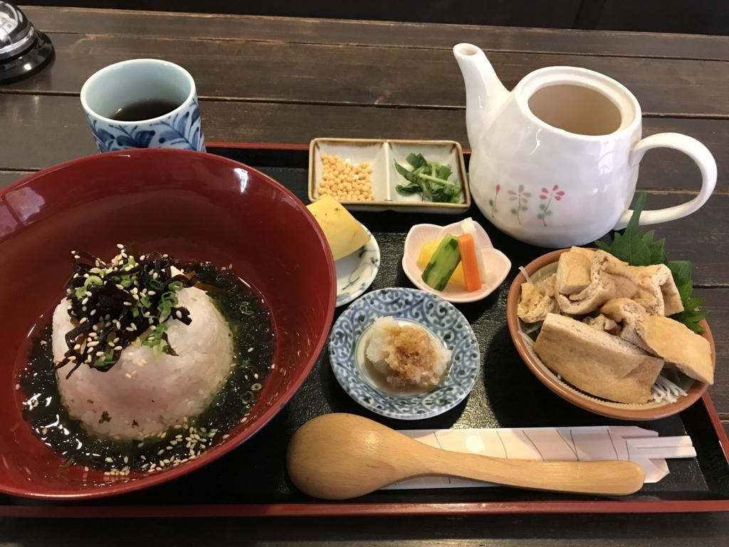 f:id:iwatako:20171109210801j:plain