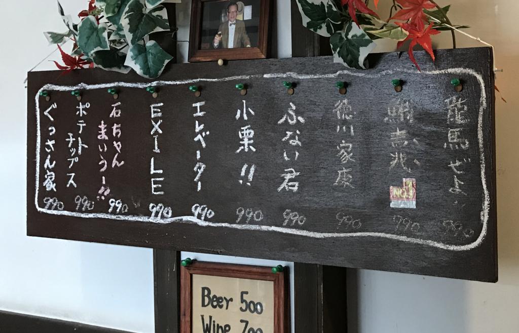 f:id:iwatako:20171111133700j:plain
