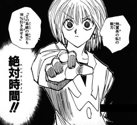 f:id:iwatako:20171123220901j:plain