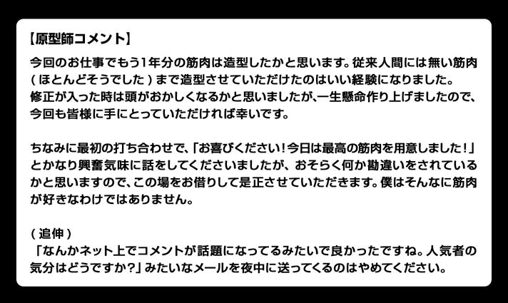 f:id:iwatako:20171124203851j:plain