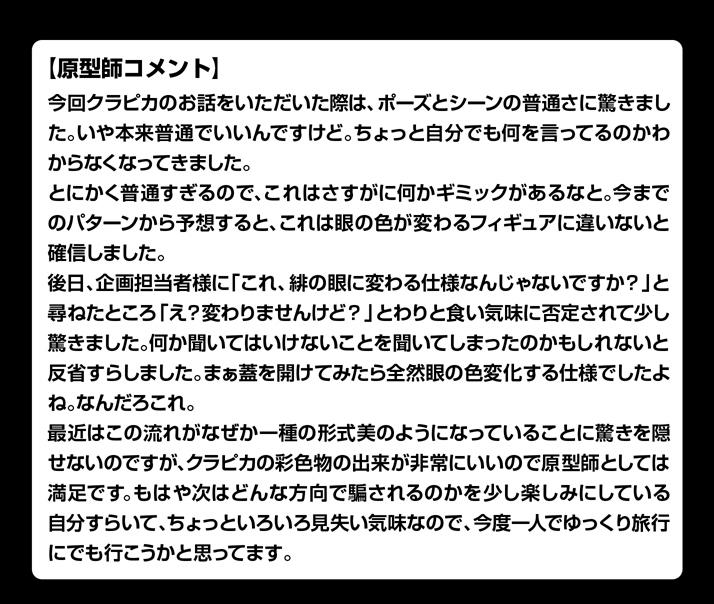 f:id:iwatako:20171124203908j:plain
