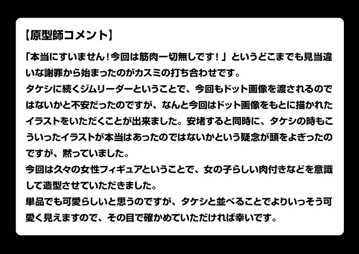 f:id:iwatako:20171124204333j:plain