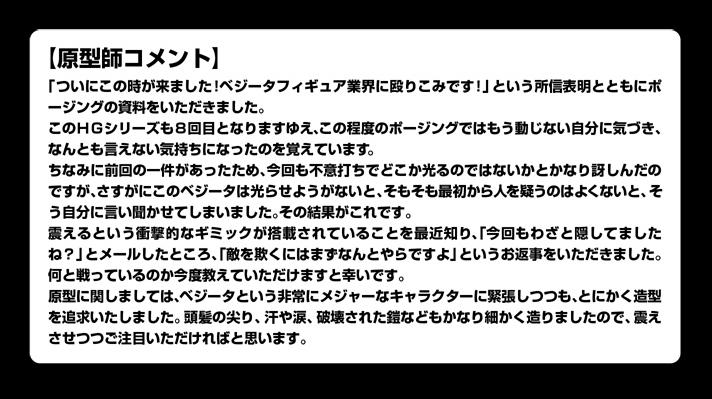 f:id:iwatako:20171124204754j:plain