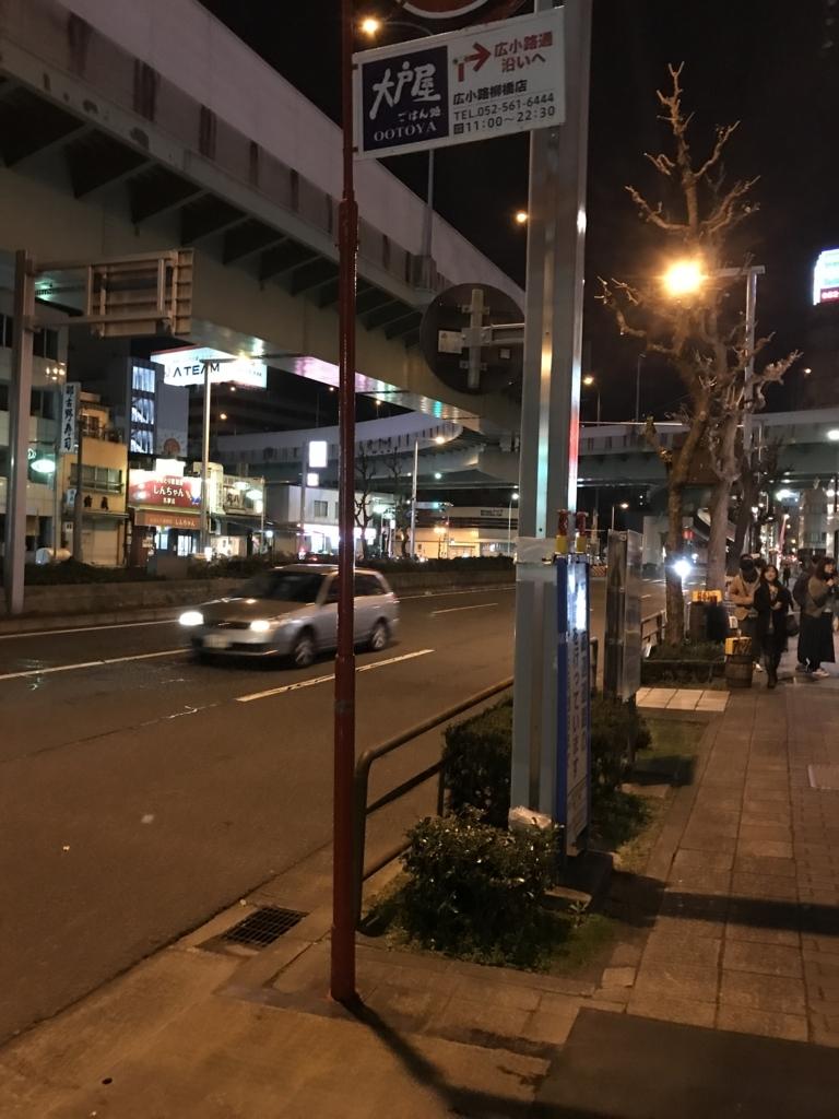 f:id:iwatako:20171130063655j:plain