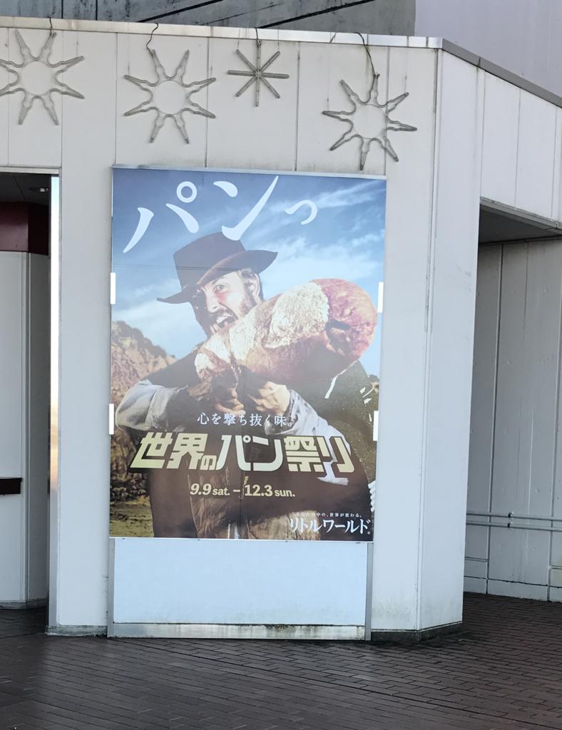 f:id:iwatako:20171208212120j:plain