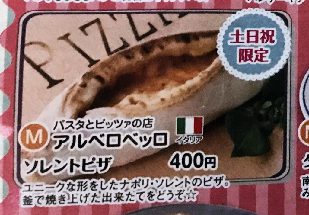 f:id:iwatako:20171208231151j:plain
