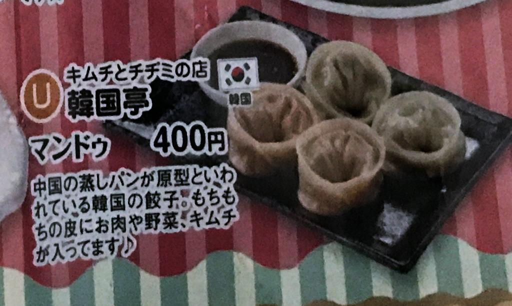 f:id:iwatako:20171208231241j:plain
