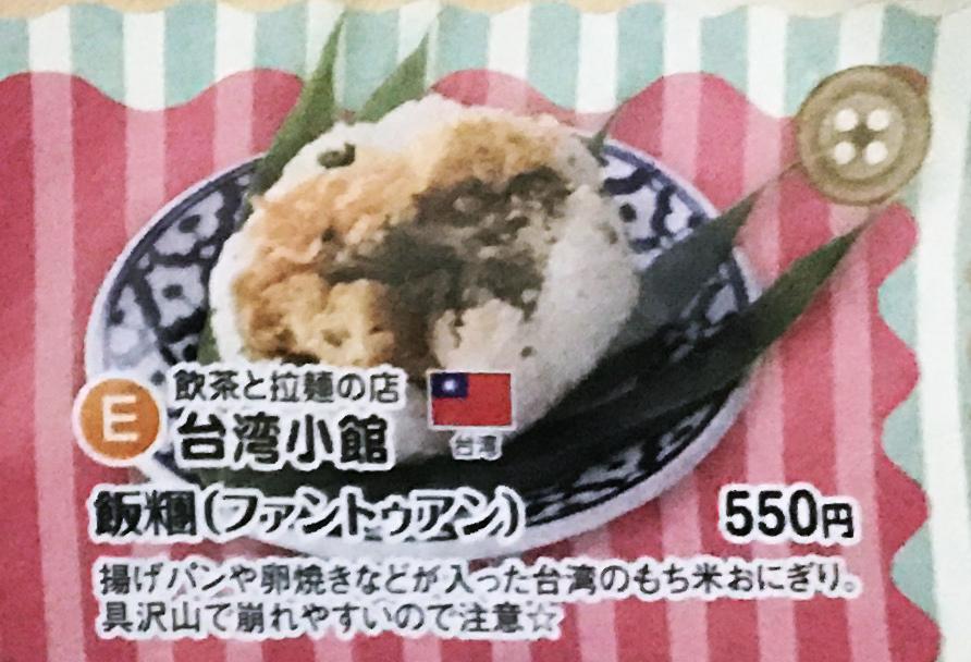 f:id:iwatako:20171208231352j:plain
